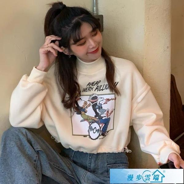 短款衛衣 短款衛衣女秋冬設計感小眾潮寬鬆韓版慵懶風加絨加厚上衣服 漫步雲端
