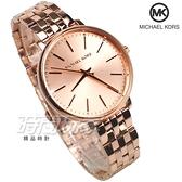 Michael Kors 公司貨 國際精品錶 低調奢華 晶鑽時刻 女錶 不銹鋼 防水 玫瑰金色 MK3897