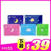 ICON 愛康 超透氣衛生棉夜用/加長/日用/護墊/量少/超長 多款可選 ◆ 86小舖 ◆