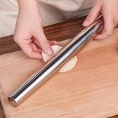 不鏽鋼桿麵棍 304 不鏽鋼 一體成型 擀麵杖 擀麵棍 壓麵皮 烘焙 蛋糕 麵包 餃子皮 DIY【P425】慢思行