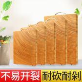砧板黃金鐵木菜板實木砧板長方形案板廚房切菜板【奇趣小屋】