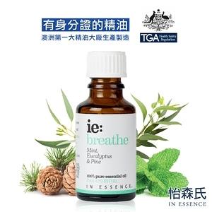 澳洲第一大品牌怡森氏IN ESSENCE 深呼吸複方精油25ml 澳洲精油認證