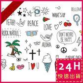 梨卡 - 彩色紋身刺青貼紙[可愛日韓微防水]身體彩繪- 出國渡假沙灘 海邊超搶眼T101