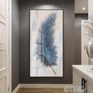 藍色羽毛 北歐風格玄關裝飾畫現代簡約客廳進門背景牆樣板間掛畫 QM 依凡卡時尚