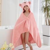 浴袍 兒童浴巾斗篷帶帽浴袍吸水速干純棉毛巾料寶寶男女孩可穿浴衣HR型 小宅女