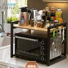 簡約廚房微波爐架置物架儲物架收納架烤箱架調料架調味架鍋架木質【快速出貨八折搶購】