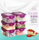 保鮮盒冰箱收納盒廚房塑料保鮮盒套裝微波爐飯盒便當盒雞蛋收納盒密封盒多莉絲旗艦店YYS