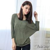 Victoria 飛鼠袖燙鋁TEE-女-軍綠