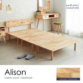 Alison艾利森木作簡約系列3.5尺單人床架 [NATURAL SIGNATURE] / H&D東稻家居
