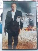 影音專賣店-C08-031-正版DVD【007量子危機】-丹尼爾克雷格