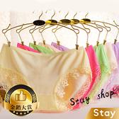 【Stay】素色蕾絲邊舒適內褲 中腰無痕底褲 女生內褲 內衣 流行內褲【U09】