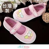 女童鞋 台灣製角落小夥伴授權正版幼兒園鞋 魔法Baby~sa19263