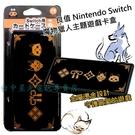 L497【NS週邊】良值 Switch 魔物獵人主題 遊戲卡匣收納盒 卡匣盒 卡盒 16片收納 【台中星光電玩】
