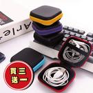 馬卡龍 耳機 收納盒 零錢包 傳輸線 充電器 收納包 iPhone SE 6S i6s 小米3 S7 『無名』 K03117