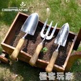 園藝除草工具拔草器不銹鋼園藝鏟家用挖土種花盆栽多功能花鏟 極客玩家