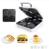 家用多功能華夫餅機鬆餅機煎餅機早餐機迷你蛋糕機 igo220v蘿莉小腳ㄚ