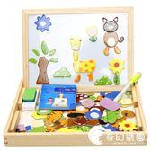兒童磁性拼拼樂磁貼畫3-6歲早教益智木制拼圖畫板磁鐵書女孩玩具-奇幻樂園