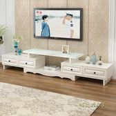 歐式電視櫃茶幾組合小戶型客廳鋼化玻璃伸縮地櫃現代簡約電視機櫃MBS「時尚彩虹屋」