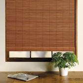 碳化兩用竹捲簾90x160CM