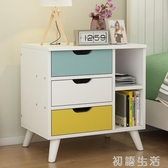 簡易床頭櫃簡約現代臥室北歐床邊小櫃子經濟型儲物櫃多功能收納櫃 初語生活