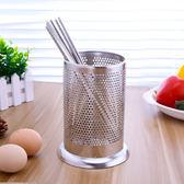 不鏽鋼瀝水筷子架勺子置物架筷籠 都市韓衣
