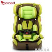 汽車兒童安全座椅 9個月-12歲小孩 3c車載增高墊 配ISOFIX固定帶-享家生活館 IGO