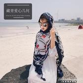 圍巾女外搭新款防曬披肩超大沙灘巾兩用海邊紗巾百搭絲巾夏季 黛尼時尚精品