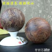 越南紅酸枝手球保健球5cm 中老年人健身按摩手球原木無蠟無漆 茱莉亞嚴選