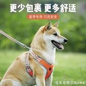 狗狗牽引繩狗繩子寵物中小型犬泰迪背心式項圈胸背帶幼犬遛狗鏈子【美眉新品】