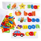 木製英文字母學習拼單字遊戲 早教啟蒙玩具 認識字母玩具