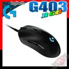 [ PC PARTY ] 羅技 Logitech G403 Hero電競滑鼠
