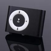 隨身聽 隨身聽夾子MP3無屏插卡MP3播放器迷你跑步運動MP3學生款MP3【快速出貨八五鉅惠】