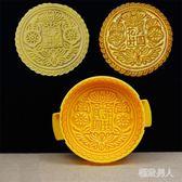黃色特大號雙手壓式月餅模具半斤可調厚度SMY7683【極致男人】