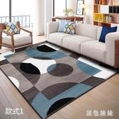 北歐簡約風格地毯客廳現代幾何沙發茶幾墊臥室床邊家用地毯長方形WL2687【黑色妹妹】