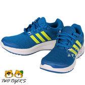 ADIDAS energy cloud k 藍/螢光綠 透氣網布 運動鞋 大童 NO.R1834