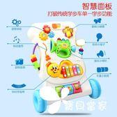 寶寶學步車手推車防側翻可調速助步車嬰兒童玩具6-7-18個月1歲