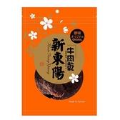 新東陽牛肉乾-原味口味100g【愛買】