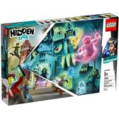 樂高積木 LEGO 2019《 LT70425 》Hidden Side 系列 - 紐伯里鬧鬼高校╭★ JOYBUS玩具百貨