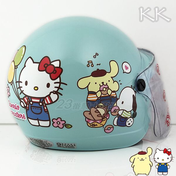 KK 兒童帽 三麗鷗 凱蒂貓 大集合 藍綠 KT-01 附鏡片 3/4罩 半罩 小朋友 兒童安全帽