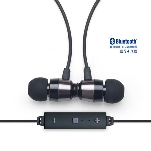 E-books S52 藍牙4.1頸掛磁吸式氣密耳機 E-EPA121