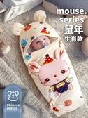 嬰兒抱被春秋純棉新生兒襁褓用品 秋冬加厚 初生寶寶外 花樣年華