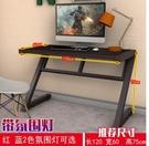 簡約家用電競電腦桌現代經濟型吃雞學習碳纖維臺式遊戲競技桌子 mks薇薇