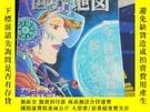 二手書博民逛書店ニュ-スと合わせて読みたい世界地図罕見  昭文社編集部Y14635