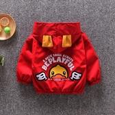 兒童外套兒童時尚夾克女寶寶秋裝洋氣風衣男童外套春秋款女童衣服2-3-10歲 優家小鋪