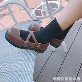 森女娃娃鞋單鞋女日繫淺口圓頭交叉帶碎花平底鞋舒適學生鞋女單鞋     麥吉良品