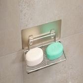 奇麗屋精緻雙格香皂架
