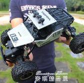 超大合金越野四驅車充電動遙控汽車男孩高速大腳攀爬賽車兒童玩具  麥琪精品屋