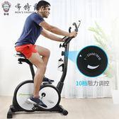 腳踏健身車磁控動感單車家用超靜音室內器材鍛煉運動腳踏車自行車腳踏健身車減肥器jy