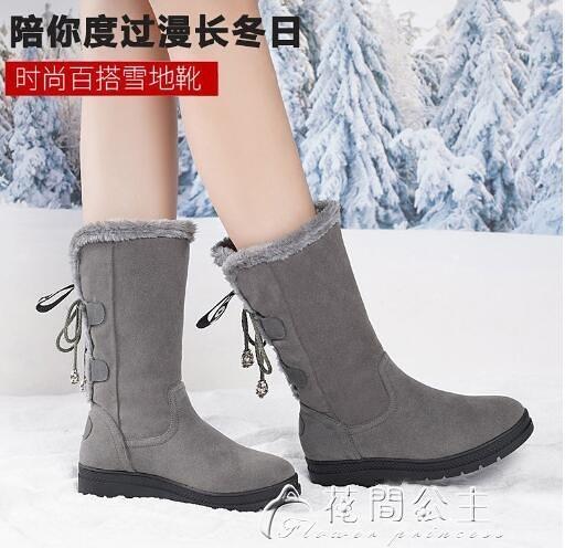 雪地靴雪地靴女真皮軟底新款冬季中筒馬丁靴女加絨加厚棉鞋 快速出貨