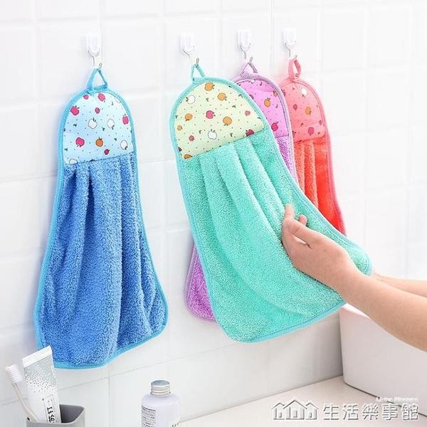 珊瑚絨掛式擦手巾加厚抹布洗碗巾廚房吸水毛巾不掉毛洗碗布 樂事館新品